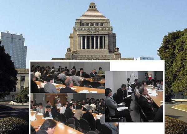 091027 CUJ Biodiversity Symposium Tokyo Japan Parliament