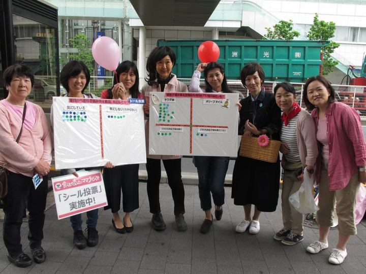 201705 Japan Mothers Against GMO Event1