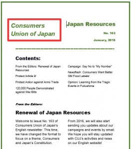 Consumers Union Japan Resources