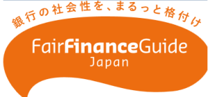 Fair Finance Guide Japan ethical banking