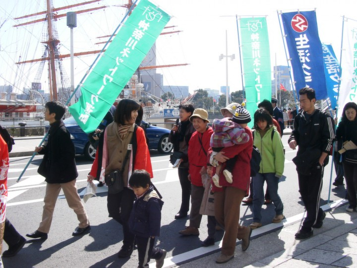 Anti-GMO parade in Yokohama, March 3, 2002 during the FAO/WHO Codex Alimentarius meeting