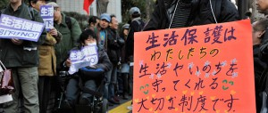 Save the welfare system in Japan