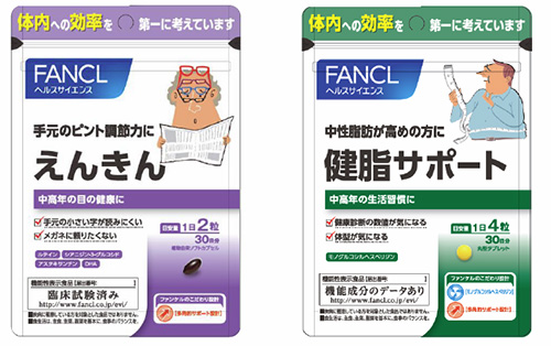 "Fancl has recently been placing full-page ads in newspapers for its Enkin product, with ""claims"" that it can improve eyesight"