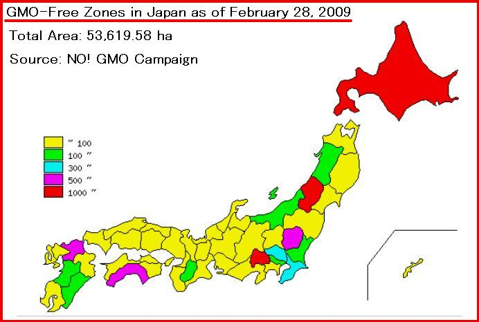 GMO-Free Zones in Japan as of February 28, 2009