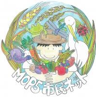 japan-mop5-shimin-net-ngo-biodiversity-logo