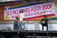 no-nukes-festa-music