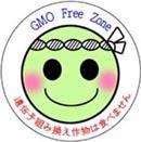 no gmo campaign