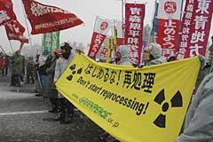 (Photo: Greenpeace Japan)