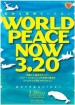 world-peace-now-demonstration-event-tokyo-japan-anti-war-march-20