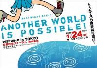 world-social-forum-tokyo-2010-poster